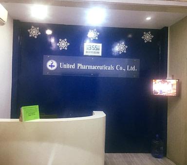 United Pharmaceuticals Co.,Ltd.