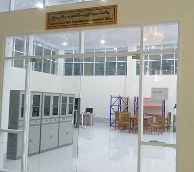 NECC Office – Nay Pyi Taw
