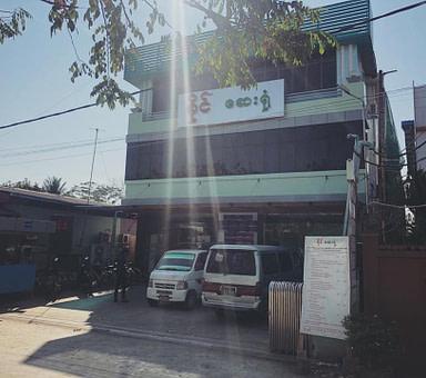 Khaing Hospital