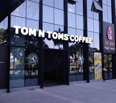 Tom N Toms Coffee – Kantharyar Center